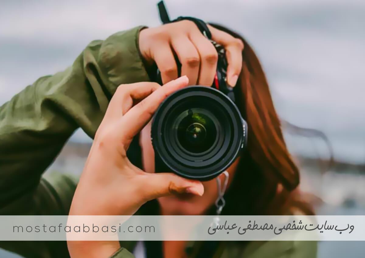 با هنر عکاسی بیشتر آشنا شوید